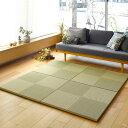 水拭きできる い草風置き畳 市松模様 グリーン サイズ82×82×2.5cm 萩原 [ごろ寝 プレイマット 床キズ防止 抗カビ 消臭 軽量]