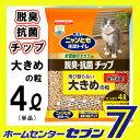 【猫トイレ】ニャンとも 大容量 清潔トイレ用 脱臭・抗菌チップ4リットル 大きめの粒 *花王* 【nyan_chip_4】【RCP】【02P18Jun16】