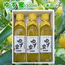 Yuzumitu-3set