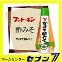 フンドーキン かぼす酢みそ (190g:スクイズボトル)≪カボス 酢味噌 調味料 国産 九州 大分≫【RCP】