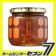 大人のレモネード (500g) BEE my HONEY LEMONADE 近藤養蜂場 [蜂蜜 はちみつ ハチミツ]【RCP】