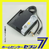 Pro-EXCEL LEDライト付エアーコンプレッサー No.492 大橋産業 BAL [自動車 タイヤ 空気入れ]【RCP】
