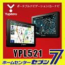 MOGGY YPL521 製品画像