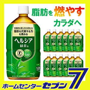 Healthya green tea 1 l x 12