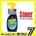 Stoner洗車用品対象品で使える5%引きクーポン