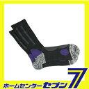安全靴ソックスSTRONG SA2528BLKPUR-M 藤原産業 [ワークサポート サポート用品 靴下]