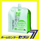 エコパッククーラントグリーン2リットル 37711 シーシーアイ CCI クーラント 液 冷却水 不凍液