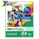 写真用紙 画彩 光沢 A4 55枚 WPA455VA FUJIFILM 富士フィルム