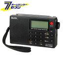 AM/FM高感度ラジオ ER-C56F ELPA [ラジオ]