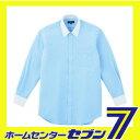 Zシャツ(長袖) サックス L 38 コーコス信岡 [38 ビジネス ワイシャツ カジュアル]【RCP】