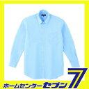 Zシャツ(長袖) サックス 5L 58 コーコス信岡 [58 ビジネス ワイシャツ カジュアル]【RCP】
