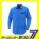 ダブルアクション 長袖 シャツ ブルー 4L AS-938 コーコス信岡 [AS938 作業服 作業着 ワーク ユニフォーム]【RCP】