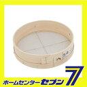 木製砂フルイ(丸型)35cm 3.0MM 藤原産業 [園芸道具 園芸道具 フルイ]