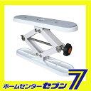 フンバリクンZ FNB-Z 新工精機 [ワークサポート サポート用品]【RCP】
