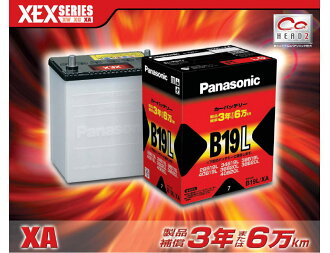 274) Panasonic battery B24L/XA Executive thread [エクゼクス XEX]