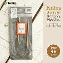 チューリップ 輪針 60cm 4号 ニーナ スイベル ニッティング ニードルズ 日本製 竹輪針 輪ばり 編み針