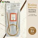 チューリップ 輪針 100cm 6号 ニーナ スイベル ニッティング ニードルズ 日本製 竹輪針 輪ばり 編み針