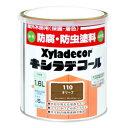 ●大阪ガスケミカル キシラデコール オリーブ 1.6L 【4...