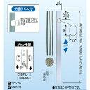 ● 因幡電工 クーラーキャッチャー窓パネル 280〜380 シルバー C−BPS−S【4931481113322:14430】