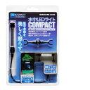 ショッピング照明 水作 水中LEDライトコンパクトW−80 0.7W 【4974105006587_475】