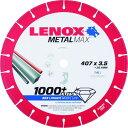 ■LENOX メタルマックス 405MM 2005033 【...