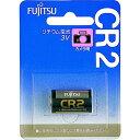 ■富士通 カメラ用リチウム電池 CR2 (1個=1PK) CR2C(B)N FDK(株)【4400526:0】