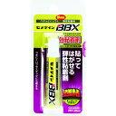 ■セメダイン BBX 20ml NA-007 セメダイン(株)