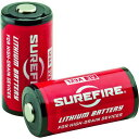 ■SUREFIRE バッテリー (2個入り) SF2CB SUREFIRE社【4904966:0】