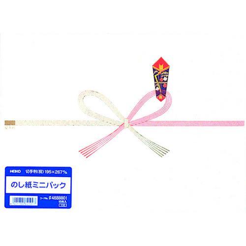 ■HEIKO のし紙 ミニパック 祝 半紙判 004888802 (株)シモジマ【8590666:0】