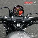 【KOSO】 LCDカラーチェンジ スピード / タコメーター ブラック 27-5797BK