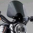 【ナショナルサイクル】GLADIATOR・コンパクト・ウインドシールド ブラックマウント スポーツスター、'95〜'05 FXD/FXDC 用 N2706 N2...