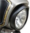 【Custom Chrome】7インチ ブラック ヘッドライトバイザー smooth type