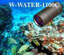 ★海・川・渓流 水中及び配管内監視 カラー監視カメラ 50Mケーブル付★水中カメラ(監視カメラ) T-WATER-1100C