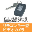 PC-300GII(PC-300G2)【ポリスカム】 小型ビデオカメラ 【サンメカトロニクス】