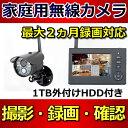 防犯カメラ ワイヤレス 屋外 レコーダーセットSD録画対応タ...
