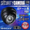 防犯カメラ SDカード録画 屋内 赤外線暗視カメラ ドーム型 (OL-023) 赤外線LED 暗視 ...