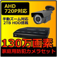 DVR-HDC07メイン