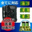 防犯カメラ 電池式 SDカード録画 500万画素 ワイヤレス ケーブルレスカメラ CK-S680 屋外対応 トレイルカメラ