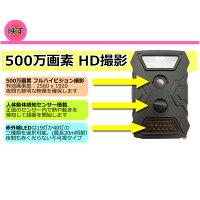 トレイルカメラ防犯カメラSDカード録画500万画素ワイヤレスケーブルレスカメラCK-S680屋外対応