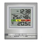 熱中症対策 壁掛け・卓上型熱中症指数計(WBGT) MT-873 熱中症計