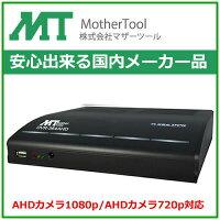 監視カメラ 防犯録画機 DVR-364AHD