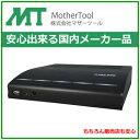 8チャンネルハードディスクAHDレコーダー DVR-578AHD