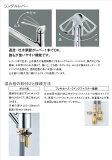三栄水栓 【K87011JV-13】 ワンホールシングルレバー混合栓(キッチン用) ■送料無料(北海道・沖縄県・離島は送料が掛かります)