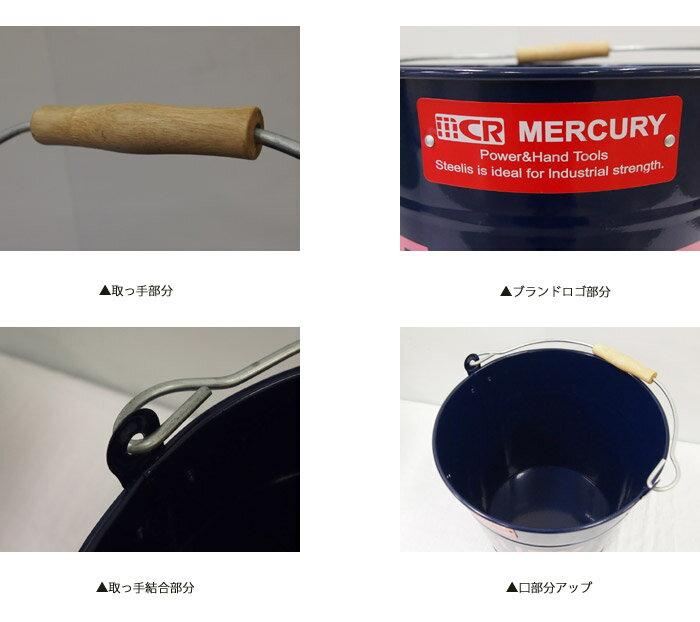 Mercury マーキュリー バケツ MEBU...の紹介画像2