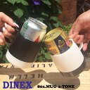 DINEX ダイネックス 80z.MUG 2-TONE 002DINEX ダイネックス マグカップ マグ 北欧 保温 dinex プラスチック スタッキング 保冷 グラス コップ アウトドア BBQ キャンプ バーベキュー レジャー 野外フェス ツートーン ツートン バイカラー