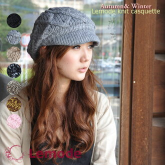 (リモーデ)わニットキャスケット秋天冬天帽子編織物便帽防寒對策編織物便帽レディースメンズキャスケットワークキャップニットキャップ衣料開着,保温性高的圓形形式的東西或者帽子像貝雷帽