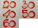 パーティーサングラス049 HB20〜60