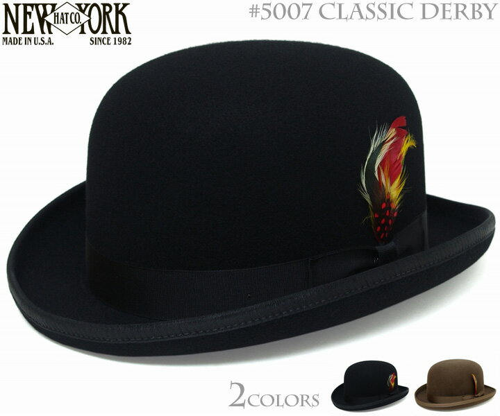 【送料無料】ニューヨークハット (NEWYORKHAT) ボーラーハット フェルト ダービーハット #5007 CLASSIC DERBY(クラシックダービー) [ ハット 帽子 NEW YORK HAT 大きいサイズ XXL メンズ レディース ]