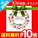 【試聴できます】リラックス・クリスマス スウィート・オルゴー...