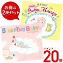 【試聴できます&期間限定ポイント20倍】HappyBabyセットヒーリング ジブリ CD ディズニー disney 音楽 癒し ヒーリングミュージック 不眠 胎教 cd 赤ちゃん 寝かしつけ グッズ ギフト プレゼント